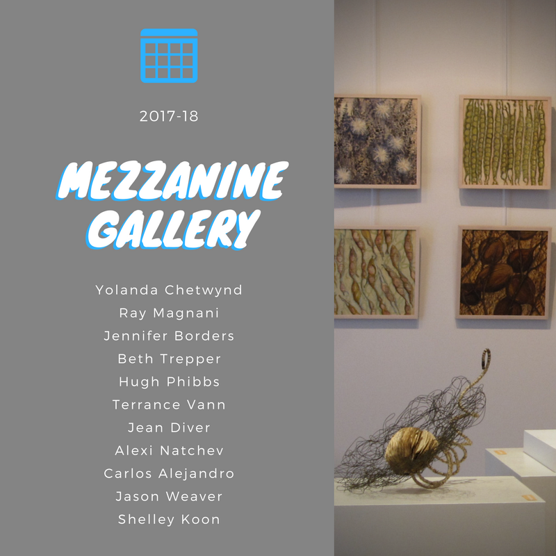 2017-18 Mezzanine Gallery Exhibitions